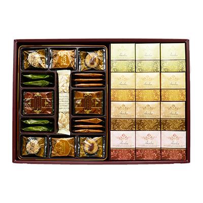 <ロイスダール>アンリカセット(マロン・白桃・オレンジ・レーズンショコラ入)55個入