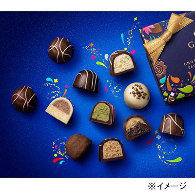 ◆季節限定◆<ゴディバ>ゴディバ チョコレート カーニバル トリュフ コレクション