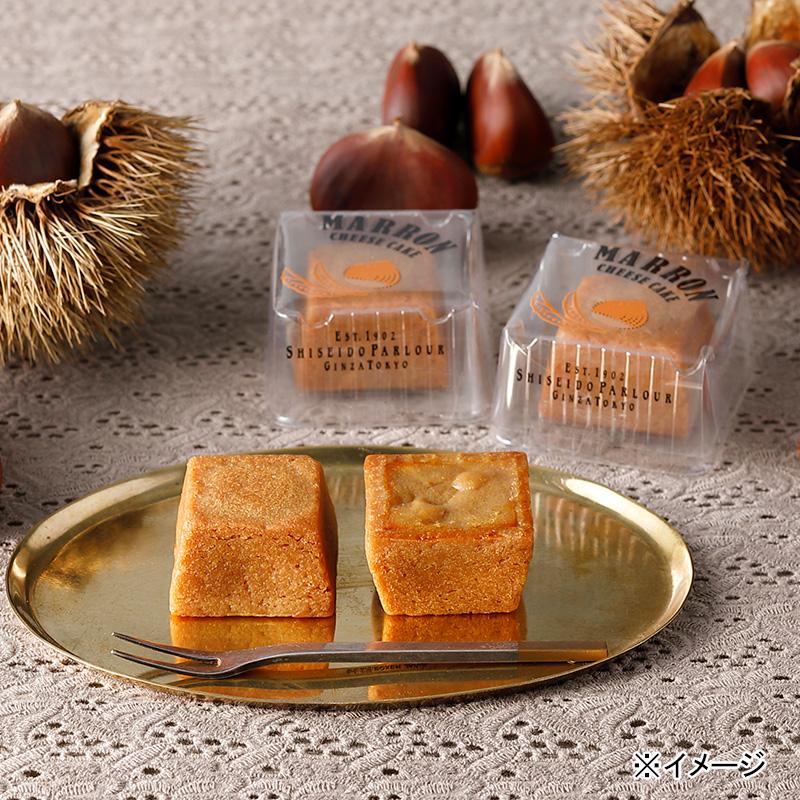 <資生堂パーラー>秋のチーズケーキ(マロン)6個入